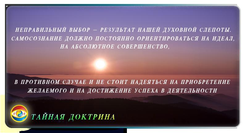 mudrost22