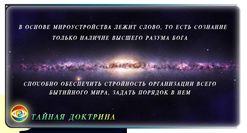 mudrost24