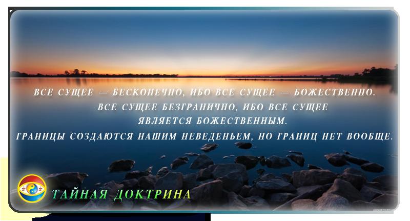 mudrost28