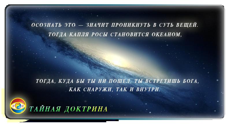 mudrost29